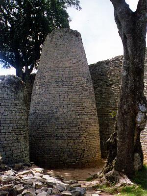 Conical Tower