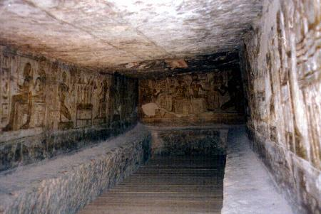 Interior side chamber