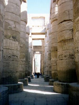First Hall of Columns