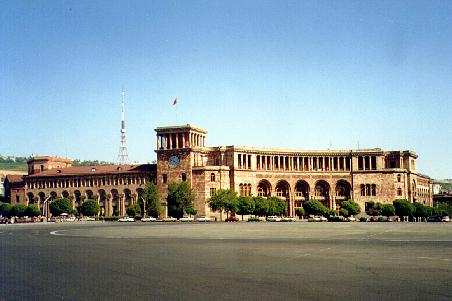 Armenian Council of Ministers