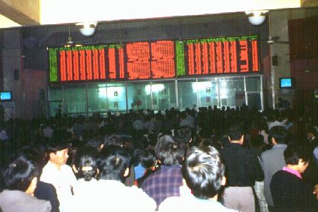 Inside Securities Market